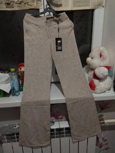 Женские брюки в Ак-Джол: Продам женские штаны. Нежно бежевого цвета очень стильные и