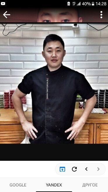 Работа в Ак-Джол: Ищу работу повар универсал