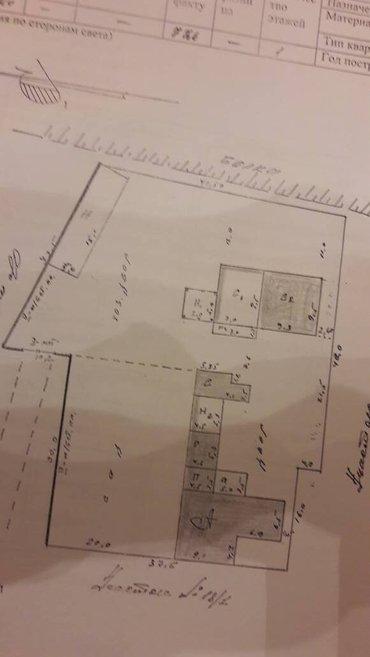Продаются 2 больших дома на одном участке 40 соток в районе 2 школы на в Каиндах