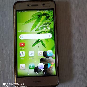 Продаю телефон Huawei Cun L21Цвет золото. Состояние отличное, нужно