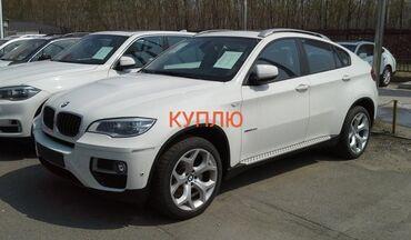 bmw x6 xdrive40d steptronic в Кыргызстан: BMW X6 3 л. 2008