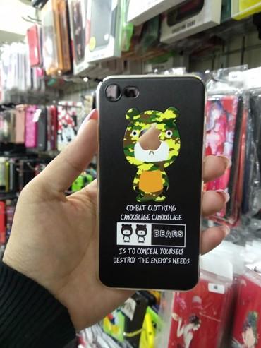 j 7 ekranı - Azərbaycan: Iphone 7 keys