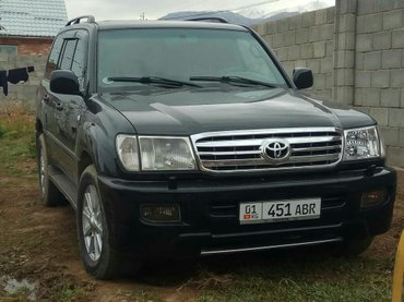 Toyota Land Cruiser 2002 в Бактуу Долоноту
