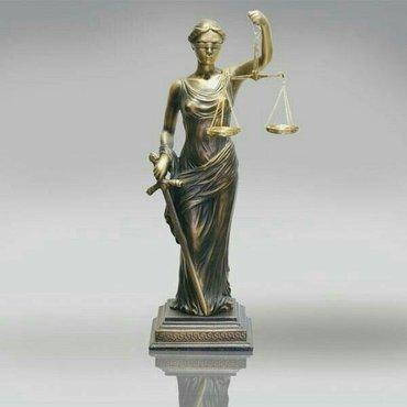лучшие адвокаты бишкека по гражданским делам in Кыргызстан | ЮРИДИЧЕСКИЕ УСЛУГИ: Адвокат с 14 летним стажем, оказание юридических услуг, защита прав и