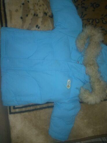 Продаю куртку на 2-3годика,почти в отличном состоянии,1000с,цена