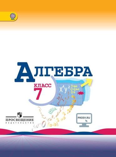 Обучение, курсы в Бишкек