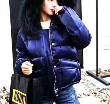 Женские куртки в Чаек: Курточка пуховик качество люкс