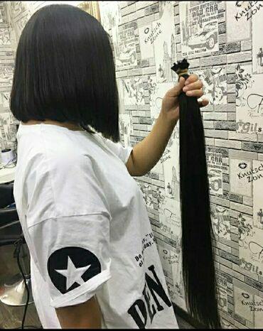 Другое - Кыргызстан: КУПЛЮ ВОЛОСЫ!!! Скупка волос !!! покупаю волосы!!! чач сатып алам!!!