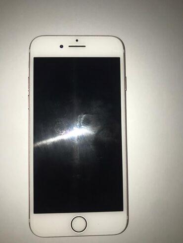 Срочно продаю iPhone 7 розовый состояние 10 из 10 акб 100% менял недав