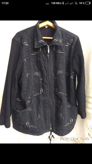 Продаю деми куртку 60 размера . В хорошем состоянии . в Бишкек