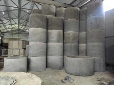 бетонные кольца для септика в Кыргызстан: Кольца бетонные для септика