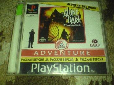 Bakı şəhərində Alone dark oyunu playstation 1 ucun qiymet sondur