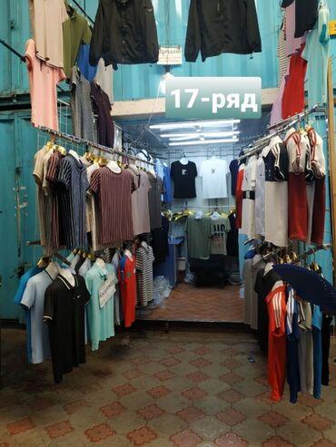 шредеры 17 мощные в Кыргызстан: Срочно Продаётся контейнер на рынке дордой оберон(китайский) ряд 17-18