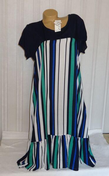 Платье новое р. 48-50 штапель полоса