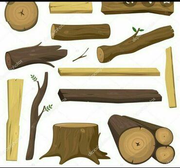 Продается дрова