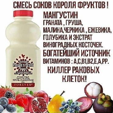 jelitnyj zelenyj kofe в Кыргызстан: АЗ КАНДУУЛУКТАН АРЫЛАЛЫ!!!  Аз кандуулуктун келип чыгышына канды көп ж