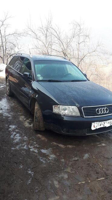 Audi в Кара-Ой: Audi A6 2 л. 2004   200 км