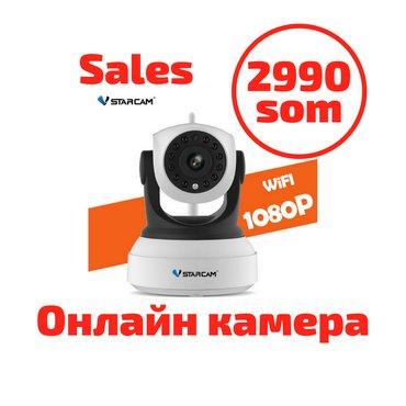 Видео-камера - Кыргызстан: Умная Камера Vstarcam c7824wipКамера для удаленного просмотра