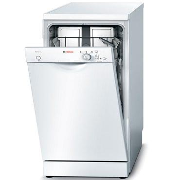 Нам нужны мастера для ремонта посудомоечных машин в Бишкек