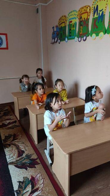 432 объявлений: Продлёнка начальных классовПомогаем сделать домашнюю