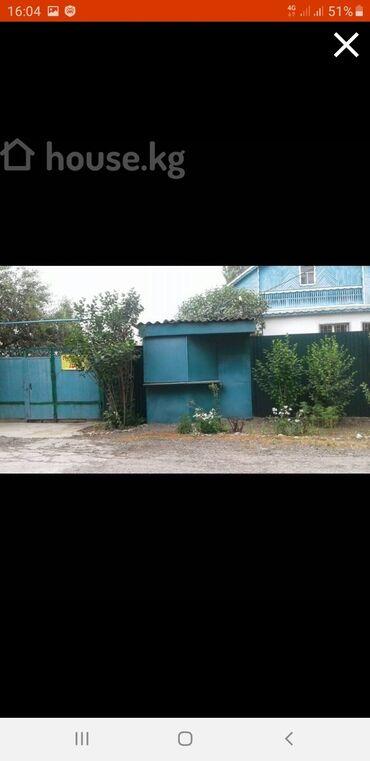 Недвижимость - Милянфан: 90 кв. м 4 комнаты