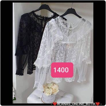 Bluza Cela cipka Crna i bela S m l
