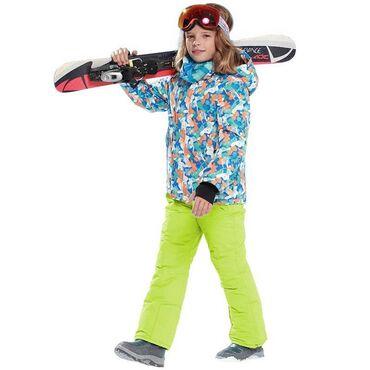 лыжный костюм бишкек цены in Кыргызстан | ВЕРХНЯЯ ОДЕЖДА: Детские лыжные костюмы Заказывайте заранее  без посредников Цена ука