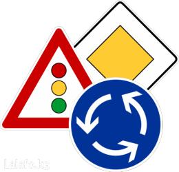 Реализуем и производим дорожные знаки в Бишкек