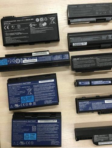 Продаются  б/у батарейки от ноутбуков разных моделей . в Лебединовка