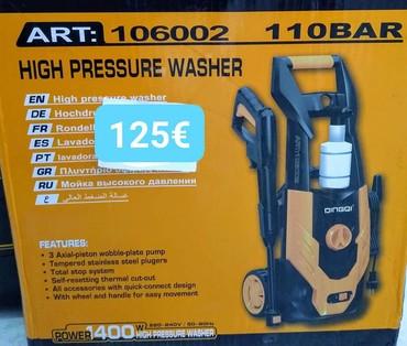 Πλυστικό μηχάνημα 1400w 110bar...τιμή 125€ σε Υπόλοιπο Pr. Θεσσαλονίκης