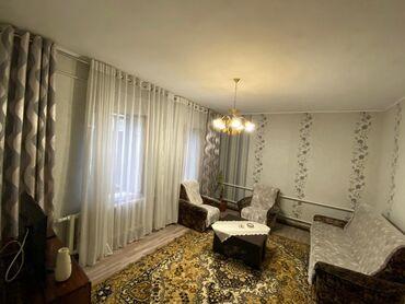 сутки дом в Кыргызстан: Сдам в аренду Дома Посуточно : 60 кв. м, 2 комнаты