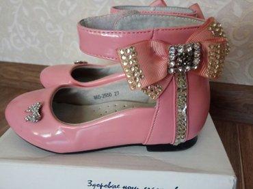 Продаю нарядные туфли 27-разм. в Бишкек