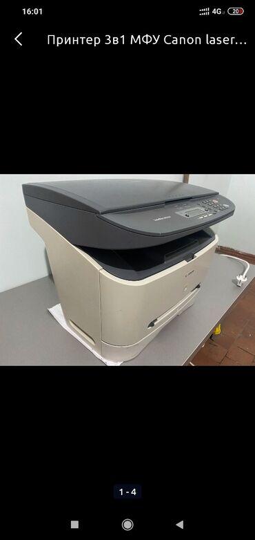 сканер canon canoscan lide 110 в Кыргызстан: Продаю отличный принтер марки Canon мфу принтер ксерокс сканер на