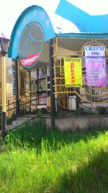Радиорубка каракол ак тилек плюс - Кыргызстан: Срочно продам! Продаю в связи с выездом ателье, удобен под любой бизне