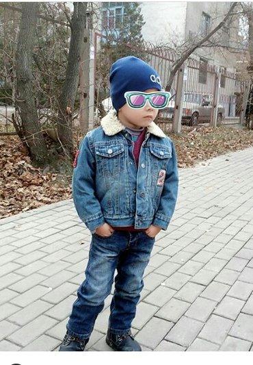 джинсовая куртка утепленная и джинсы фирменные, обе отдам за 600с. на  в Бишкек