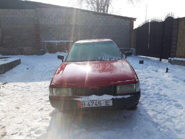 Audi 80 1.8 л. 1992