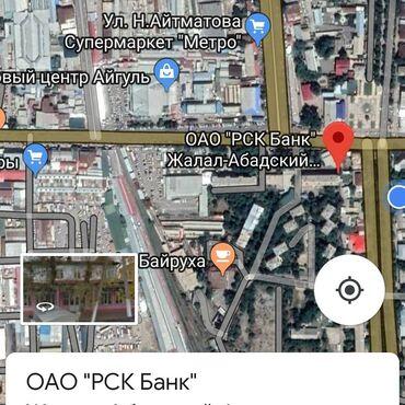 Аренда для такси - Кыргызстан: Аренда ПОДВАЛ нежилых помещений в центре г. Джалал абад.   Подвал 250
