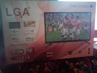 Срочно срочно продам телевизоры LG A 34 D16 состояние идеальное 1 мес