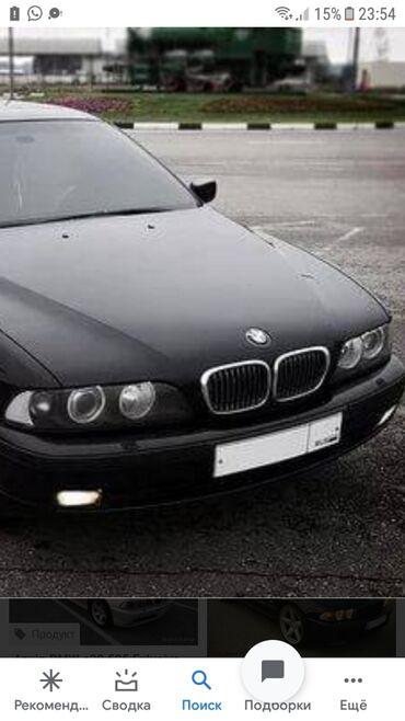 Транспорт - Чон-Далы: BMW 2000 2.5 л. 2000