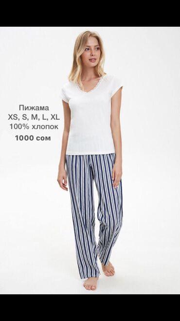 Домашние костюмы - Кыргызстан: Пижамы женские, новые.  Размеры XS,S, M,L,XL