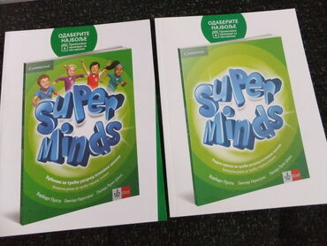 Knjige, časopisi, CD i DVD | Vrsac: Super Minds NOV komplet za treci razredNamenjeno za: 3. razredPredmet