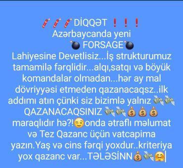 Работа в Масаллы: 🧨🧨🧨di̇qqət azərbaycanda yeni forsagelahiyesine devetlisiz. i̇ş