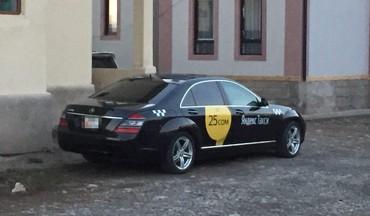Яндекс.Такси ( КОРОНА )   принимаем с личным авто
