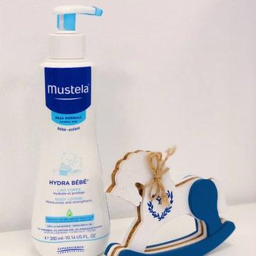 Молочко для детей от Мустела в Бишкек