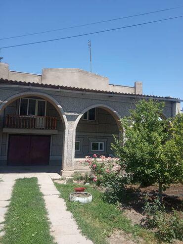 продажа домов в токмаке in Кыргызстан   ПРОДАЖА ДОМОВ: 136 кв. м, 6 комнат