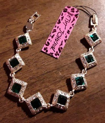 женские браслеты пандора в Азербайджан: Браслет-10м