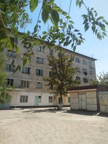 Apartment for sale: 1 bedroom, 19 sq. m