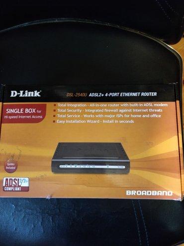Modem d-link. Adsl , 4 portlu router. + korobka, adapter, disk, kabel, в Bakı