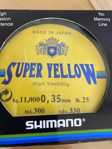Sport i hobi - Uzice: Shimano najloni original