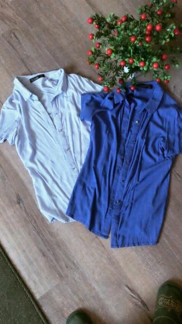 Рубашки обе за 450